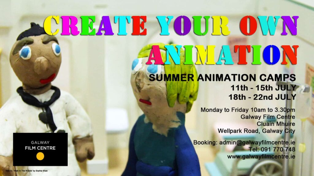 Animation Summer poster #2