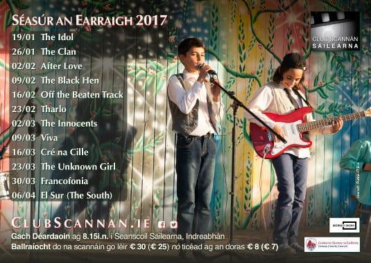 ClubScannan-SeasurAnEarraigh2017-Postaer_ardtaifigh_thumb