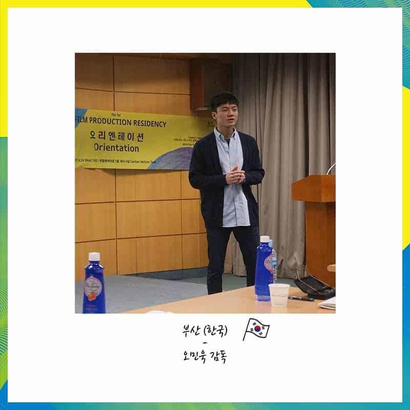 Sth korean filmmaker